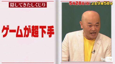 高橋名人の画像 p1_24