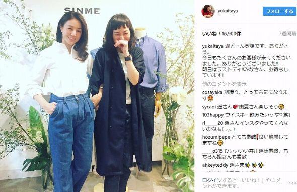 井川遥 Instagram