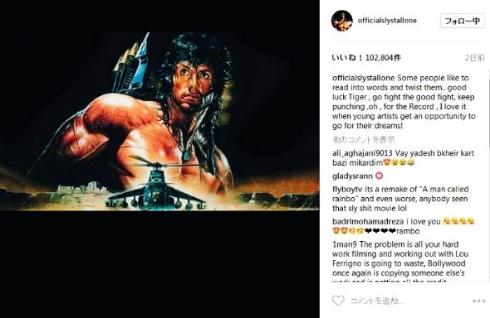 インドでシルベスター・スタローン主演映画「ランボー」がリメーク