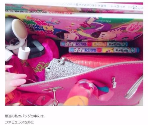 バッグの中に忍ばせた「おそ松さん」ファンブック