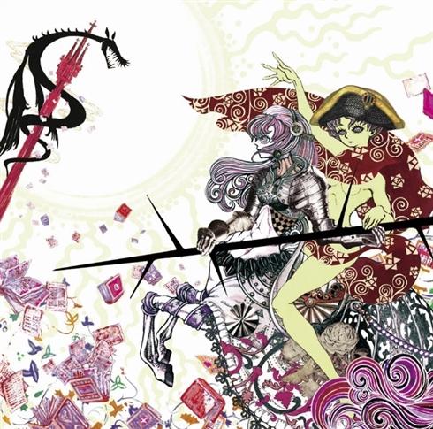 「少女革命ウテナ」新作CDがまさかの発売 ジャケットは劇団イヌカレーが担当