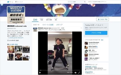 織田信成さんTwitter