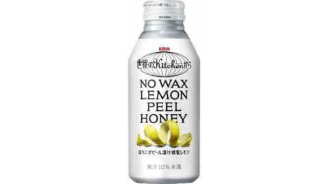 キリン 世界のKitchenから ほろにがピール漬け蜂蜜レモン