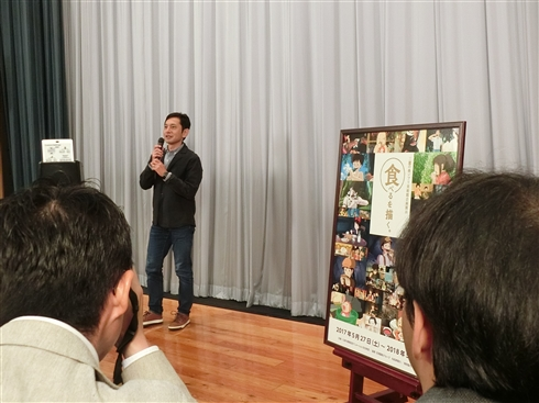 ジブリ美術館で「ジブリ飯」の企画展 内覧会でさっそくお腹いっぱい見てきた