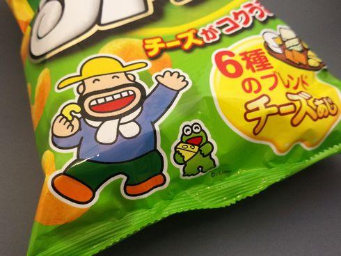 カール 西日本 東日本 販売 終了