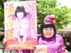 酒井藍、吉本新喜劇史上初の女座長に 小籔ら抜く30歳での登用