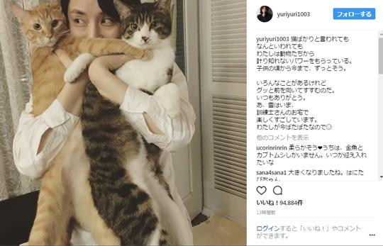 猫と同化し始める石田さん