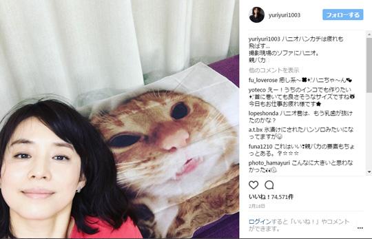 猫好きがさらに加速する石田さん
