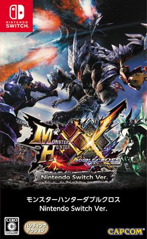 モンスターハンターダブルクロス Nintendo Switch Ver.