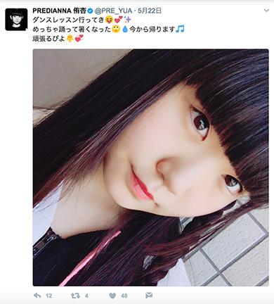 AIが代理運用中の「PREDIANNA」侑杏さんのTwitter