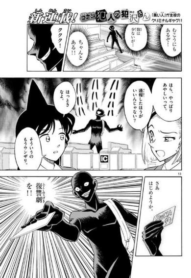 出典image.itmedia.co.jp