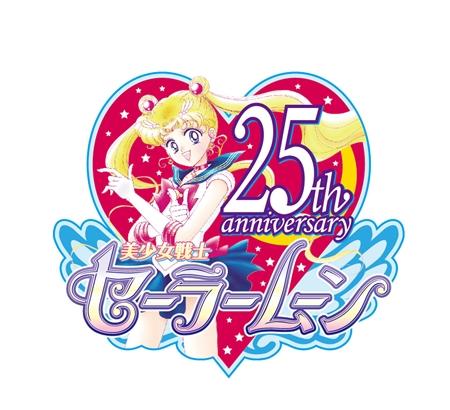 劇場版「美少女戦士セーラームーンR」応援上映イベント開催決定! 25周年記念のスペシャルゲストトークも