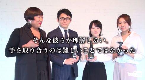 ロバート秋山 クリエイターズ・ファイル