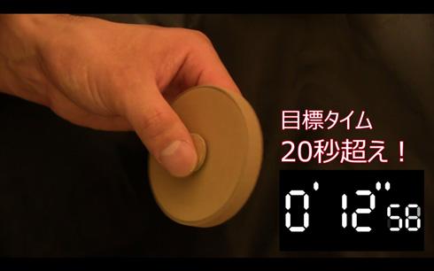 段ボール製ハンドスピナー