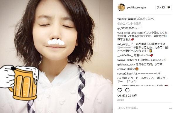 千眼美子(清水富美加)の至福顔、Instagramを開設