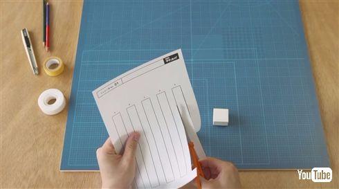 ソニー「toio」発表 レゴやピタゴラな発想で遊ぶ新感覚ロボットゲーム