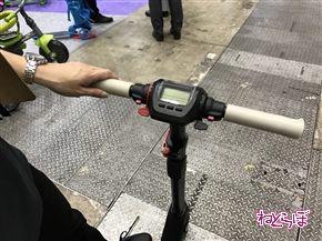 スケボーと一輪車を合体させた未来感 「JYRO Roll」日本初披露