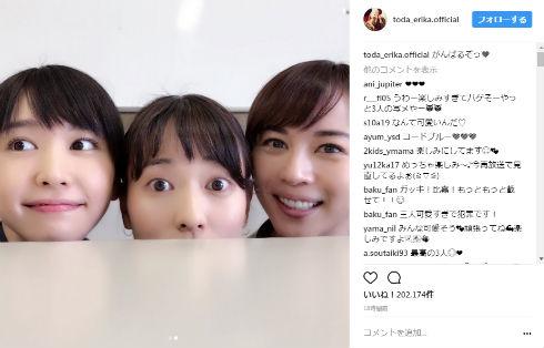 「コード・ブルー」新垣結衣さん、戸田恵梨香さん、比嘉愛未さん