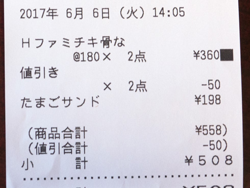 "�z,a��-yb�9�oz/i�f�x�~{�X+��ߚ�_ファミマvgo梳堰Tンド""u!gファミチキ""り・・・Il・・苳梠"