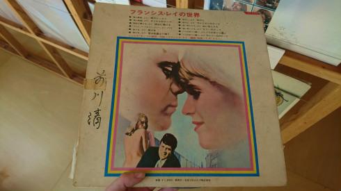 汚レコード