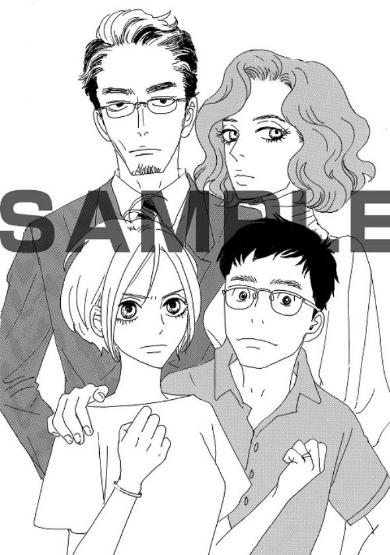 安野モヨコ「ハッピー・マニア」続編