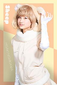 ヒツジ:西川美咲