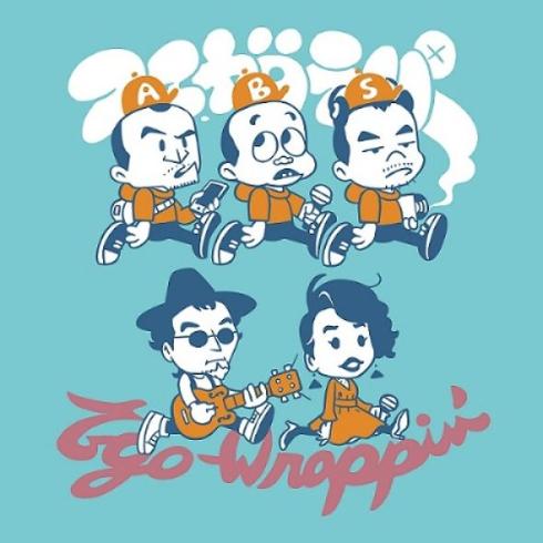 のんが出演したスチャダラパーとEGO-WRAPPIN'のコラボ曲「ミクロボーイとマクロガール」MV