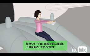 チキンラーメン「しろたま安全ビデオ」