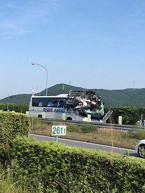 東名高速観光バス事故