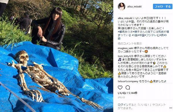 観月ありさ 櫻子さんの足下には死体が埋まっている