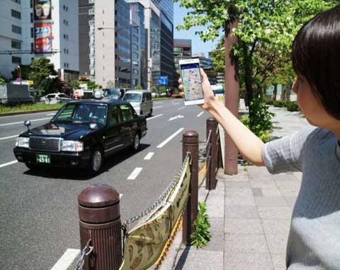 フルクル タクシー スマホ 振る アプリ