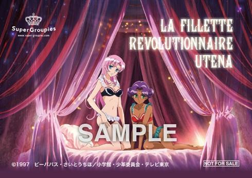 ペアでほしい! 「少女革命ウテナ」ウテナ&アンシーのランジェリーセット発売