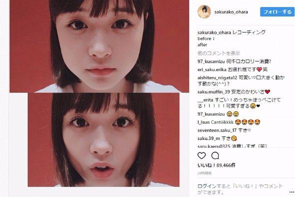 大原櫻子 Instagram