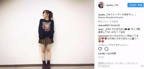 山本彩 ミニスカート