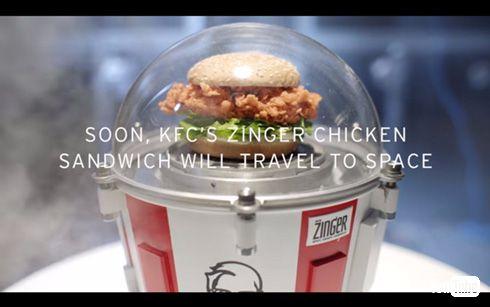 米KFC、「Zinger」宇宙進出計画