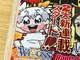 血迷ったか小学館 大川ぶくぶ、コロコロアニキで「ウィクロス」漫画連載スタート