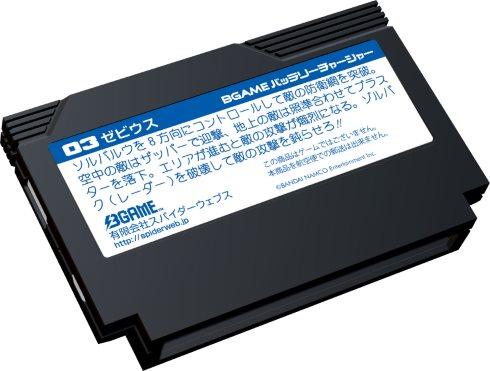 ゼビウス ファミコン モバイルバッテリー