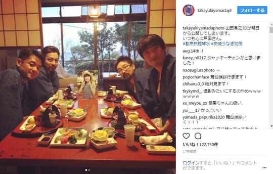 芦田愛菜さんの写真を囲む山田さん
