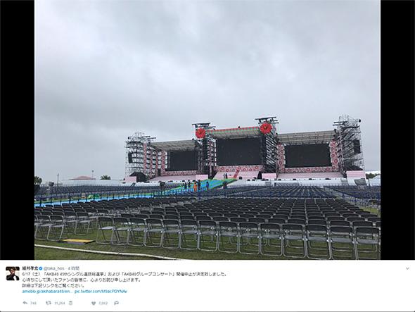 イベント中止を伝えるAKB48劇場支配人の細井孝宏さん