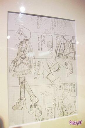 『ハヤテのごとく!』完結記念展 ネーム