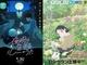 アヌシー国際アニメ映画祭 「夜明け告げるルーのうた」長編グランプリ、「この世界の片隅に」長編審査員賞受賞!