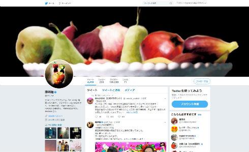 藤井隆さんのTwitter