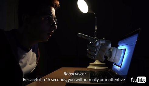 居眠り絶対できない 顔認識AIで授業中の集中度を数値化、仏ビジネススクールで導入開始