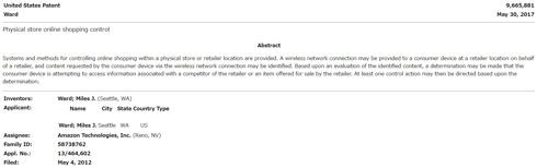 Amazon.com、「実店舗のショールーム化」を阻止する特許