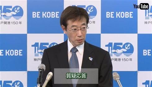 神戸アニメストリート6月30日に閉鎖 施設ビル管理会社が認める