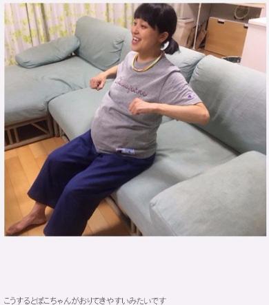 金田朋子 出産