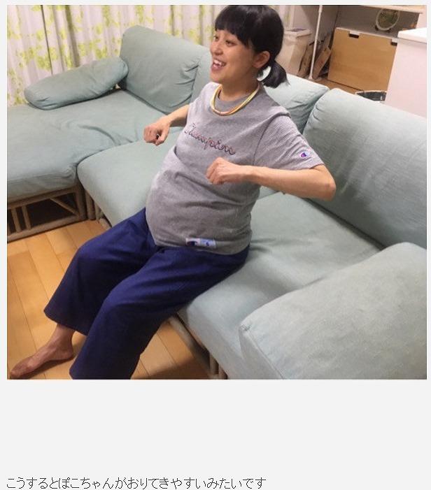金田朋子の画像 p1_9