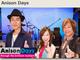 大人のアニソン番組「AnisonDays」、7月からレギュラー化 初回は奥井雅美が「ルパン三世愛のテーマ」を披露