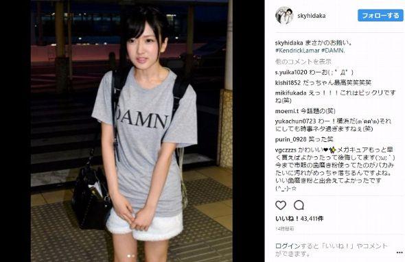 DAMNとTシャツと須藤凜々花