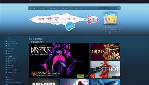 「Steamサマーセール」がスタート! 7月5日まで、「Dark Souls III」60%オフ、「NieR: Automata」30%オフなど